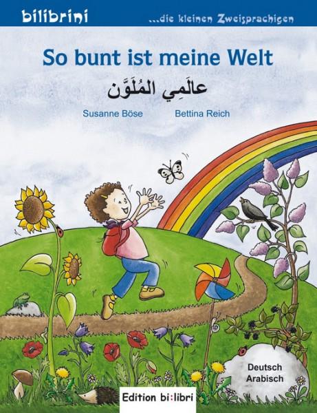 Susanne Böse u.a.: So bunt ist meine Welt