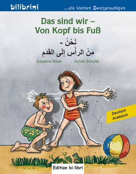 Susanne Böse u.a.: Das sind wir – von Kopf bis Fuß